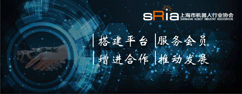 SRIA Will Serve For You With All Sincerity!