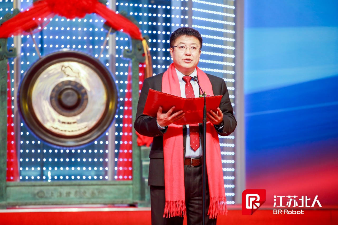 Jiangsu BR Robot strikes the bell today, issuing 29.34 million shares at 17.36 yuan per share